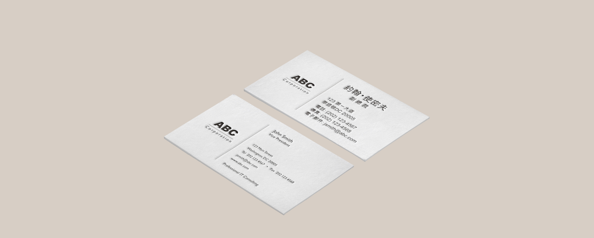 Translate A Business Card Into Chinese Motaword